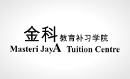 tuition centre management system